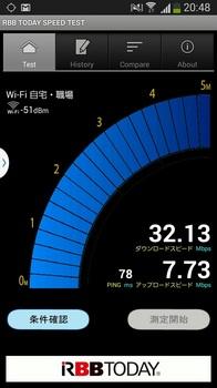 Softbank Air.jpg